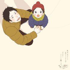 My father and I Character Concept, Character Art, Character Design, Kawaii Illustration, Character Illustration, Anime Drawings Sketches, Cartoon Drawings, Manga Art, Anime Art