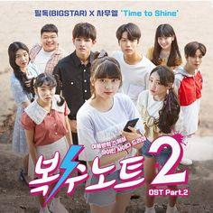 Better than Revenge Note K Drama, Drama Fever, Drama Film, Drama Movies, Asian Actors, Korean Actors, Revenge Season 2, Korean Drama Tv, Drama Funny
