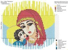 бисерное яйцо схема: 23 тыс изображений найдено в Яндекс.Картинках
