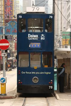 Hong Kong Double Decker Tram