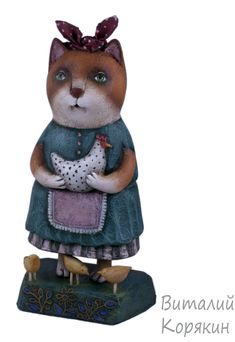 A cat with chicken and chickens. Sculpture. Wood. Hand painted. 8 inches height.  Задать вопрос 160,00 US$