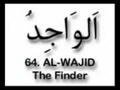 Al Asma Ul Husna 99 Names Of Allah ~ <3 <3 <3