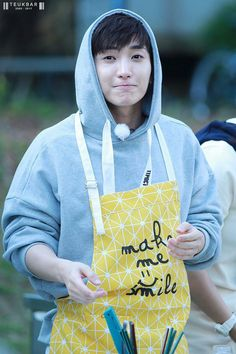 Leeteuk super junior leader ❤❤
