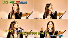 이별의길목/가수 박선영-트로트가수,K-pop,트로트,최신가요,오산시