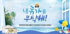 여름_mail