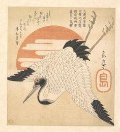 """fujiwara57: """" """"White Crane Flying across the Sun's Disc"""" by """"Yashima Gakutei 八島岳亭 (1786?–1868). """" """""""