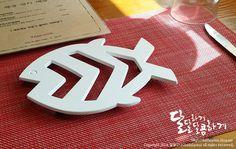 이수역 : 저렴한 스테이크 레스토랑, 팬쿡(pancook)