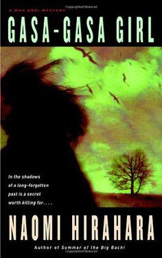 naomi japanese novel