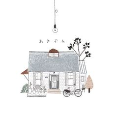 Draw your Dream house House Illustration, Tiny Prints, House Drawing, Anime Art Girl, Doodle Art, Cute Art, Planer, Art Inspo, Watercolor Paintings