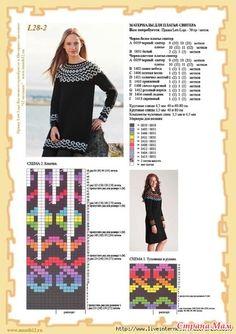 Znalezione obrazy dla zapytania jacquard schemas for knitting Cable Knitting, Fair Isle Knitting, Knitting Charts, Knitting Stitches, Knitting Designs, Knitting Patterns Free, Knit Patterns, Knitting Projects, Filet Crochet