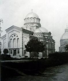 Eglise de la Résurrection - Monastère de la Sainte Trinité Saint Serge - Strelna - Construite entre 1873 et 1884 par l'Architecte Alfred A. Parland - Détruite en 1968.