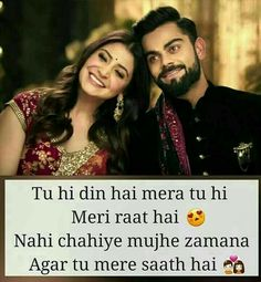 Best Love Quotes & Memes Ever You Will Love it. For Relationship Quotes and Memes. You Will Get a Lot of Love Quotes and Memes Everyday, So Stay Tuned. Love Quote Memes, Love Husband Quotes, Crazy Quotes, Best Love Quotes, Couple Quotes, Love Quotes For Him, Lyric Quotes, Life Quotes, Romantic Quotes For Her