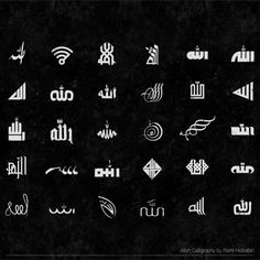ALLAH. Explore the variations in Arabic calligraphy.