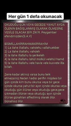 Allah Islam, Islam Quran, Islamic Dua, Islamic Quotes, Quran Quotes, Pray, Wattpad, Hafiz, Yoga