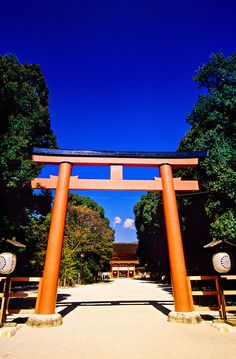 Shimogamo Shrine, Kyoto, Japan Have you watched ' Lost in translation'? It's the Japanese traditional wedding scene....