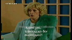 Oι ατάκες της ΝΤΕΝΗΣ ΜΑΡΚΟΡΑ - Η ΔΙΑΔΡΟΜΗ ®