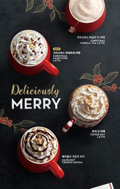 Holiday Overheads on chalkboard w design add Starbucks Coffee Korea