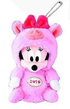 Winnie The Pooh Plush Doll Badge Pig 2019 New Year Tokyo Disney Limited Japan