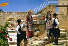 traditional cyprus dress - Google Search Cyprus Island, Cyprus Greece, World Thinking Day, Island Nations, What A Wonderful World, People Of The World, Costumes, Costume Ideas, Traditional Outfits