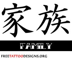 http://www.freetattoodesigns.org/images/japanese%20symbols/family.gif