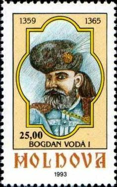 Bogdan Vodă I (1359-1365) Stamp Collecting, Postage Stamps, Places To Visit, Royalty, Military, Collections, Projects, Military History, Seals