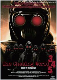 The Chasing World 3-5