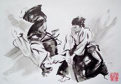Aikido-Insight-Aikido-calligraphy.jpg (539×375)