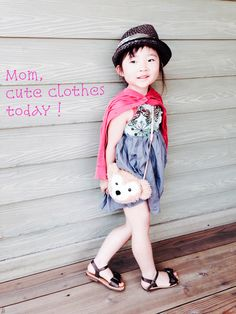 Mom, cute clothes today!