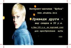 Юля Шубка  #Шуба #недорого #купить Норковая шуба по оптовой цене poperchka-s-kapichonom_0602201501_05