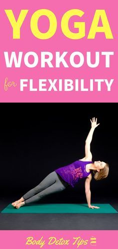 Are you feeling too much inflexibility? So i have created this HUGE yoga workout for flexibility to help you to be much more flexible. Will take only 15 minutes and you will have a bunch of step by step videos to help you out! Quick Weight Loss Tips, Weight Loss Help, Lose Weight In A Week, Need To Lose Weight, Losing Weight Tips, Weight Loss Program, Reduce Weight, Slimming World, Flexibility Workout