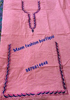 Smart embroidery for girls❤ The punjaban Salwar Suit Neck Designs, Kurta Neck Design, Neck Designs For Suits, Fancy Blouse Designs, Party Wear Indian Dresses, Designer Party Wear Dresses, Embroidery Suits Punjabi, Embroidery Suits Design, Ladies Suit Design