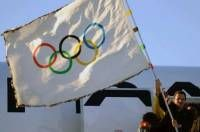 Olympic flag arrives in Rio, host of 2016 Games | Y' news spot
