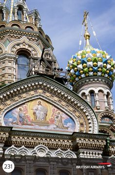 Exterior of the Cathedral of the Resurrection of Christ (aka Church of the Savior on Spilled Blood) in St. Petersburg, Russia