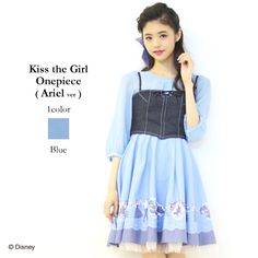 Rakuten Secret Joney Kiss the Girl The Little Mermaid Disney Ariel lolita dress. OBSESSED with this! However, it is 16,000 yen (or $155 USD), so that is an issue...