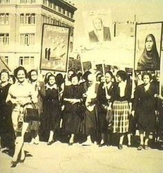 The Egyptian Feminist Union, established in 1923, was the first nationwide feminist movement in the Arab world.