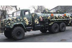 Украинская армия пополнится новыми автотопливозаправщиками на базе шасси КрАЗ-63221 (6х6), изготовленными на винницком ГП «45 Экспериментальный механический завод».