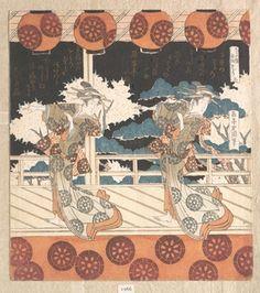 屋島岳亭: Furuichi Dance (No. 3 of a Set of Four) - メトロポリタン美術館