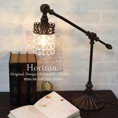 【Horizonオリゾン】1灯卓上ランプ/アンティーク(OV-035-1T)