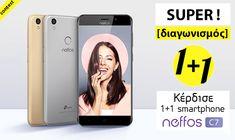 Διαγωνισμός i-TECH4u με δώρο 1+1 smartphone Neffos C7 για έναν νικητή! Facebook Messenger, Smartphone