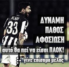 Η παρακάμερα του ΠΑΟΚ-Πανιώνιος   PAOK F.C. Official Website