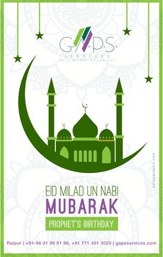 14 Best Eid Milad Un Nabi Images Eid Milad Un Nabi Rabi Ul Awal
