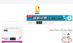 blogger templates قوالب بلوجر
