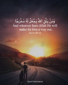 Quran Quotes Love, Beautiful Islamic Quotes, Islamic Inspirational Quotes, Quran Arabic, Islam Quran, Hadith Quotes, Muslim Quotes, Allah Loves You, Leadership