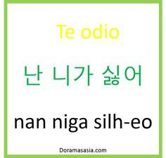 te+odio+traduccion+en+coreano.png (632×603)