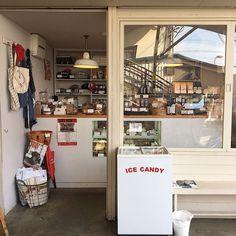 Home Decoration Online Shopping Cafe Interior, Interior Design, Beige Aesthetic, Cafe Shop, Cafe Design, Aesthetic Pictures, Aesthetic Wallpapers, Sweet Home, Room Decor
