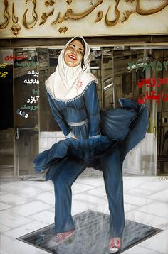 Marilyn from the Iranian artist Homa Arkanis series Share MePhotograph: Homa Arkani