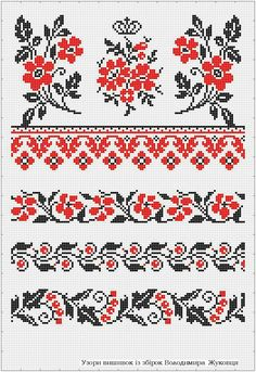 This Pin was discovered by Vol Cross Stitch Pillow, Cross Stitch Borders, Cross Stitch Samplers, Cross Stitch Designs, Cross Stitching, Cross Stitch Patterns, Beaded Cross Stitch, Crochet Cross, Crochet Motif