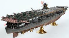 IJN Aircraft Carrier Hiryu 1/350 Scale 히류 항공모함. #20B