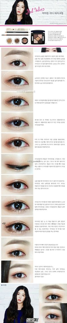 RED VELVET IRENE 《BE NATURAL》Korean kpop idol makeup tutorial (cr:coco_cho_.blog.me)