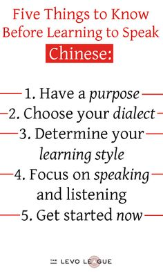 What to know before learning Chinese http://www.levo.com/articles/career-advice/want-learn-chinese-what-know-before-you-start